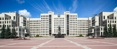 议会大厦在米斯克。白俄罗斯 库存图片