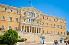 议会大厦在雅典,希腊 免版税库存图片