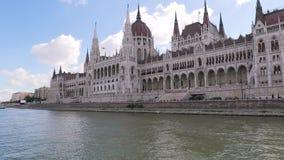 议会大厦布达佩斯 股票录像