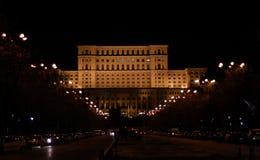 议会大厦,布加勒斯特,罗马尼亚 库存图片