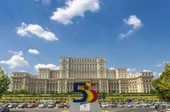 议会布加勒斯特宫殿  图库摄影