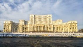 议会布加勒斯特罗马尼亚的宫殿 免版税库存照片
