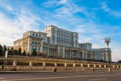 议会的宫殿在布加勒斯特,罗马尼亚首都 免版税库存图片