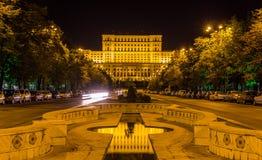 议会的宫殿在布加勒斯特 免版税库存照片