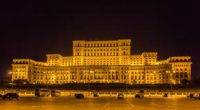 议会的宫殿在布加勒斯特 库存图片