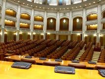 议会罗马尼亚语 免版税库存照片