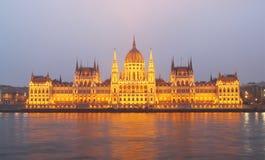议会,布达佩斯,匈牙利大厦  免版税库存照片