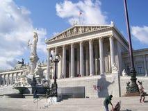 议会 免版税图库摄影