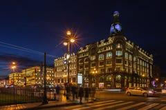 议院书(歌手议院)在夜illumi的涅夫斯基远景 库存照片