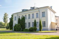 议院在公园在1951年建造的 库存图片