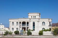 议院在阿曼 免版税库存照片