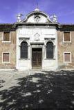 议院在Murano 免版税库存照片
