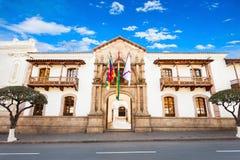 议院自由博物馆 库存照片