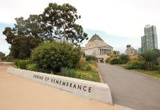 记忆寺庙在墨尔本,澳大利亚 免版税库存图片