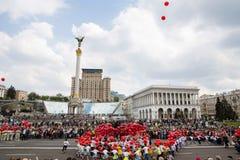 记忆Flashmob鸦片在Kyiv 图库摄影