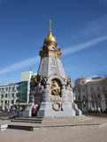 以记念俄国手榴弹兵死亡的正统教堂Plevna争斗的  库存照片