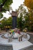 以记念炸弹的韩国受害者的纪念碑在Peac的 库存照片