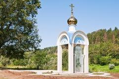 以记念瓦列里格鲁申的教堂Mastryukovskie沼地的 免版税图库摄影