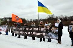 以记念鲍里斯・涅姆佐夫的3月在圣彼德堡 库存图片
