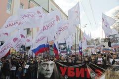 以记念鲍里斯・涅姆佐夫2016年2月27日的3月 库存图片