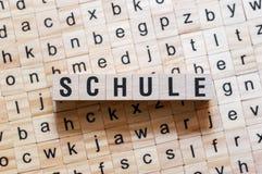 许勒-德语的,词概念词学校 免版税图库摄影