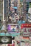 许多街道之一在香港中国 免版税库存照片