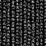 许多象形文字无缝的背景。 库存照片