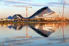 建设中哈尔滨盛大的剧院 库存照片