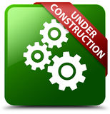 建设中齿轮象绿色正方形按钮 图库摄影