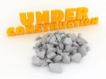 建设中破碎石块 免版税库存图片