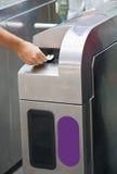 设备地铁车站票 库存图片