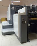 设备抵销被打印的第二部分 免版税库存照片