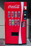 设备自动贩卖机 免版税库存图片