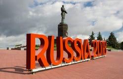设施俄罗斯2018年和对飞行员契卡洛夫的纪念碑 库存图片