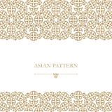 设置哈萨克人亚洲装饰品和样式 免版税库存照片