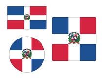 设置多米尼加共和国的旗子 向量例证