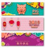 设置愉快的农历新年的Horisontal卡片,猪-标志2019新年 翻译汉字愉快新 皇族释放例证