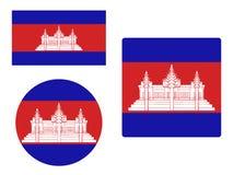 设置柬埔寨的旗子 库存例证