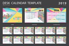 设置桌面日历2019年模板 套12个月 计划程序 在星期天,星期起始时间 文具设计 登广告者做广告 向量例证