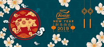 设置横幅愉快的农历新年2019年,猪的年 月球新年度 汉字卑鄙新年快乐 库存例证