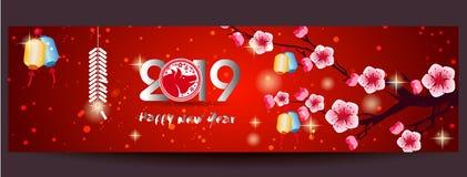 设置猪的农历新年的横幅2019年 皇族释放例证