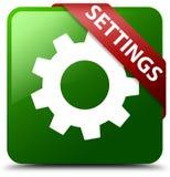 设置绿色方形的按钮 库存照片