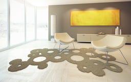 设计休息室空间 向量例证