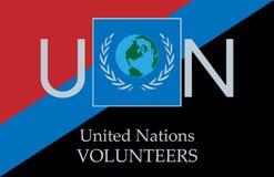 设计例证联合国志愿者 向量例证
