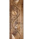 设计修整木头 免版税库存照片