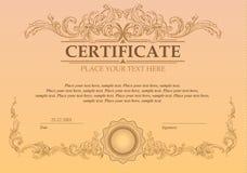 证明或优惠券模板 免版税库存照片