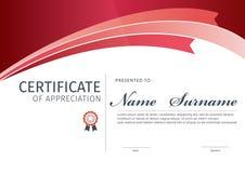 证明或文凭的传染媒介模板 库存照片