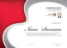 证明或文凭的传染媒介模板 库存图片