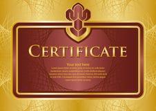 证明文凭 免版税库存照片