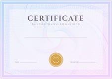 证明,文凭模板。奖样式 免版税库存图片